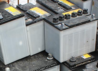 買取 廃 バッテリー